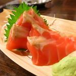 焼き物コロシアム煙神 - サーモン刺し290円