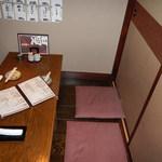 稲毛屋 - 2階のお座敷部屋