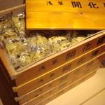 鳥料理 有明 - 鍋の〆には浅草開化楼と研究を重ねた特製麺をどうぞ