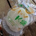 中島 - はっさく大福 ¥136
