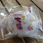 中島 - カフェオレ大福 ¥157