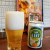 福星門 - ドリンク写真:台湾パインナップルビール