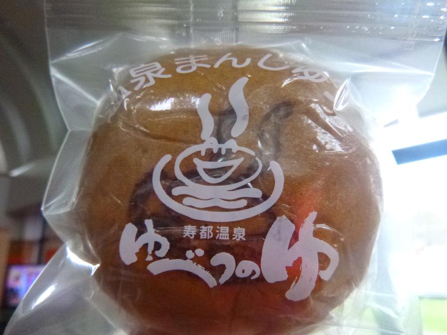 千秋庵菓子舗