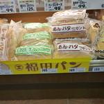 福田パン - 花巻のジョイス(スーパー)で発見
