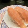 いづつや - 料理写真:トロサーモン