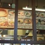 丸亀製麺 - そばはありません!!