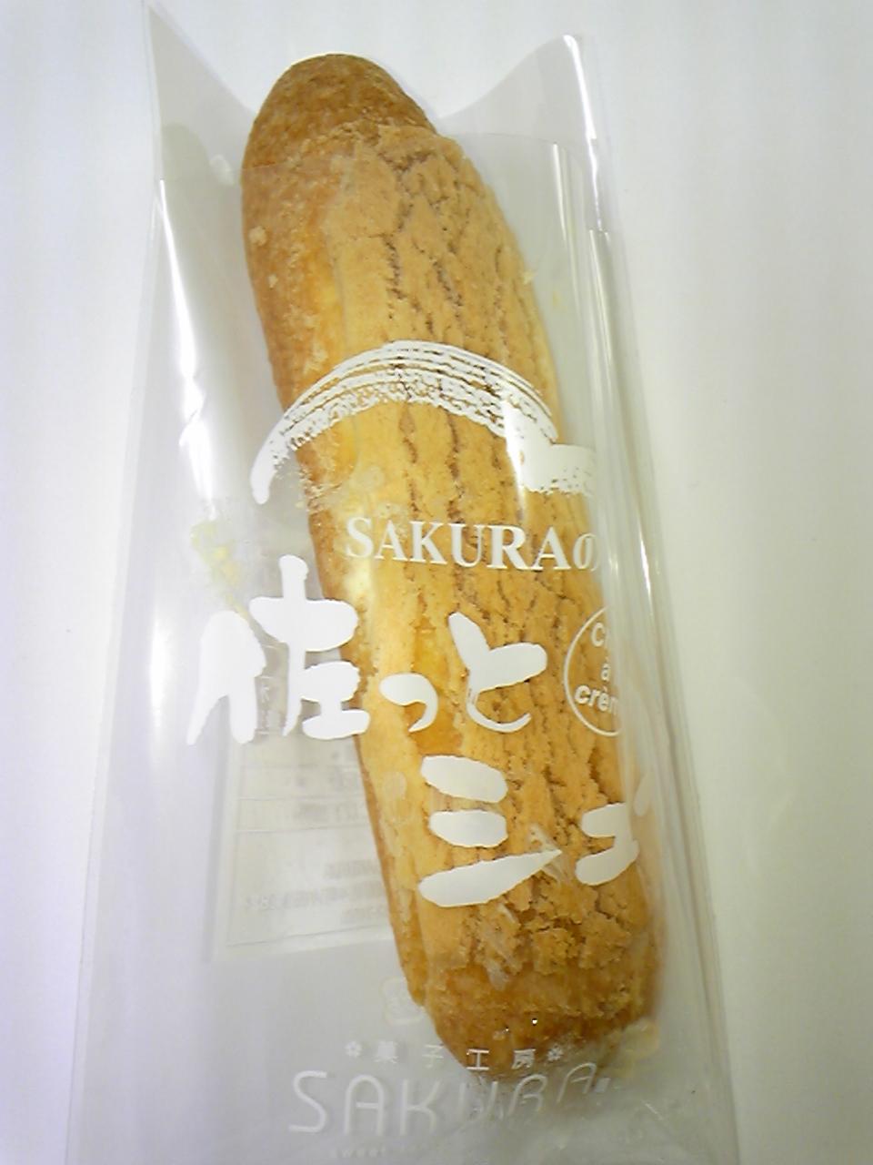 菓子工房SAKURA