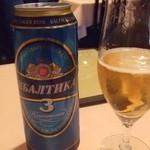 ベルーガ - ロシアビールです。