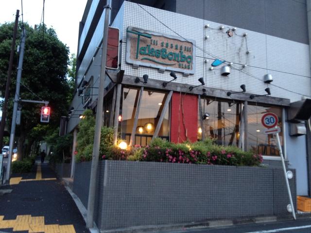 お好み焼き・広島焼き 竹とんぼ