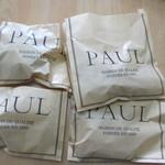 PAUL - 購入したパンは一個づつこの店特製の紙袋に入れられとってもお洒落。   この日も私は天神のホテルで会議が終わった後に自宅用にパンを4種類購入です。
