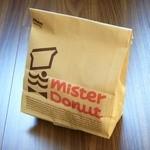 ミスタードーナツ -