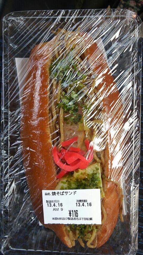 掛川アンデルセン 西町店