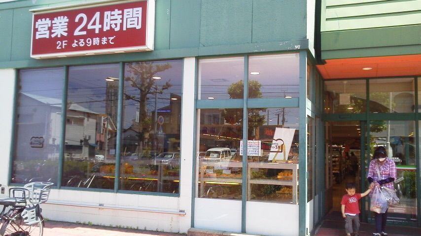 焼きたてパン工房 マルエツ川口元郷店