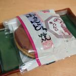 葛飾 伊勢屋 - 両さんどら焼き160円