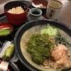 そじ坊  - 料理写真:銀行帰りに寄りました(#^.^#) 初夏限定メニュー めかぶそば定食¥820 655kcal 美味しかった(o^^o) ごちそーさまでした