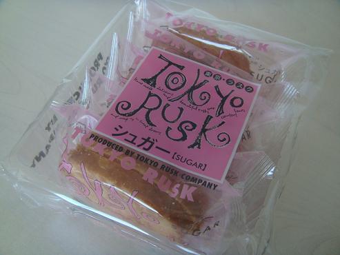 東京ラスク 麻布十番店