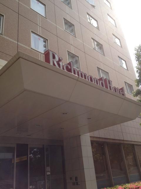 リッチモンドホテル 宇都宮駅前
