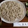 藤廼家 - 料理写真:十割そば五合盛り