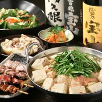 5種類選べる鍋コース☆激辛マーラー鍋コースなど多数あります!
