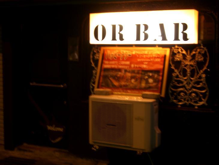 The American Bar OR BAR