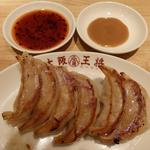 大阪王将 - 普通のタレでも、特製「味噌ダレ」でも・・・