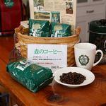 ミキ カフェ - 料理写真:こだわりの森のコーヒー 挽きたてを味わえます