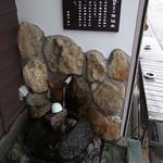 魚登久 - 仕込み水