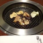 焼肉 蔵元 -