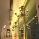 台湾担仔麺 - パイナップルがモチーフの照明