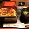 うなぎ美登里 - 料理写真: