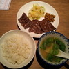 炭焼牛たん東山  - 料理写真:お昼の牛たん定食