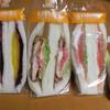 サンドーレ - 料理写真:買い求めた品