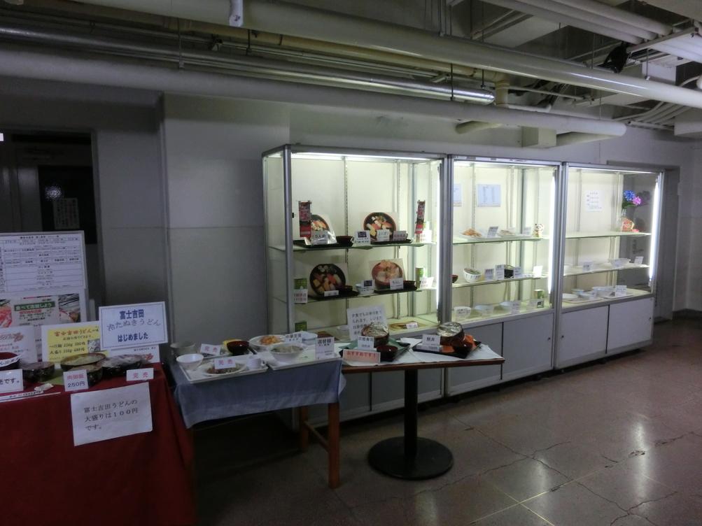 農林水産省職員食堂