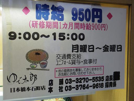 https://tabelog.ssl.k-img.com/restaurant/images/Rvw/19227/19227763.jpg