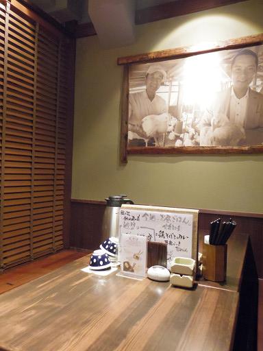 https://tabelog.ssl.k-img.com/restaurant/images/Rvw/19230/19230203.jpg