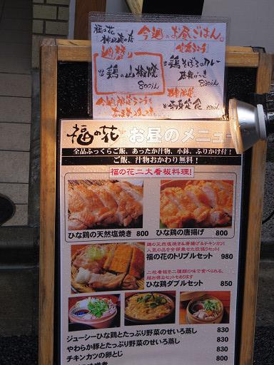 https://tabelog.ssl.k-img.com/restaurant/images/Rvw/19230/19230216.jpg