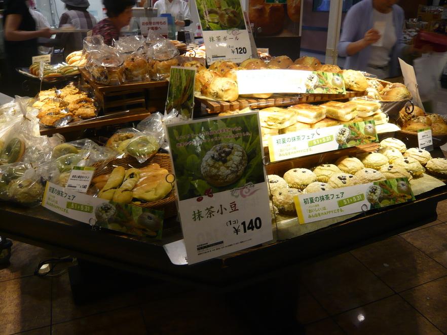 カンテボーレ 登美ヶ丘店