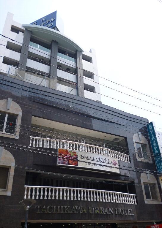 立川アーバンホテル 本館