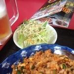 中華料理 紅光 -