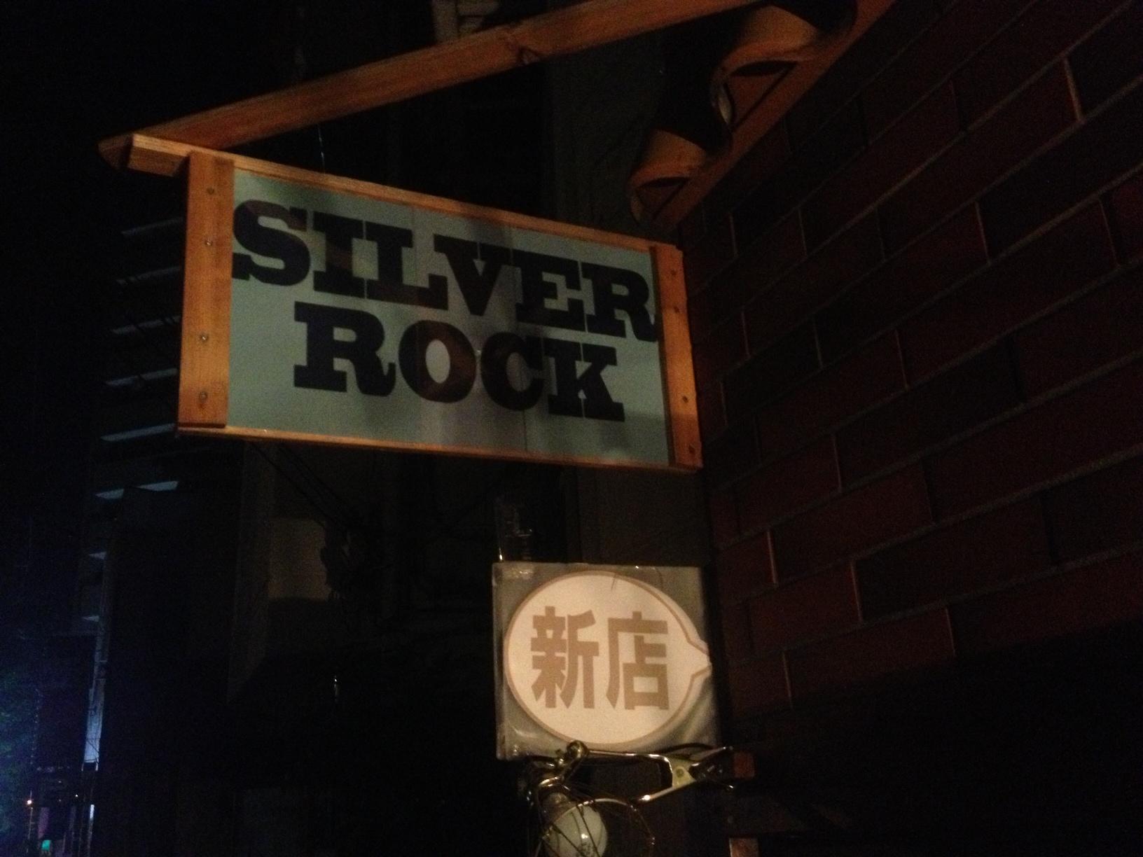 SILVER ROCK 平間店