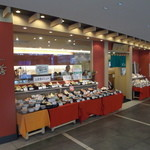 海老善 - 海老善 新千歳空港店
