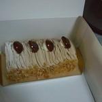 洋菓子のサフラン - モンブランのロールケーキ