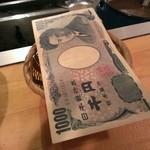 すっぴん酒場 - お金はカウンター上の小さなカゴに入れておけば、料理と引き換えに店員さんがもらっていきます。