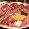 焼肉 ポプラ - 料理写真:塩タン