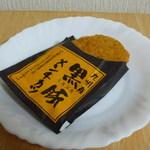 ふるさと料理 福膳 - 黒豚メンチカツ