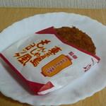 ふるさと料理 福膳 - もんじゃ風コロッケ