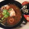 桜すし - 料理写真:魚の赤だし 262円