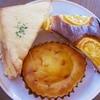 パピヨン - 料理写真:購入した商品