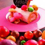 きのこ料理とアボカド料理の専門店 きのこの里 - お誕生日やご結婚等のお祝いはきのこの里へお任せを!前日までに予約してね♪写真はイメージです☆