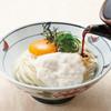 金比羅製麺 - 料理写真:とろ玉ぶっかけ(温・冷) 並380円 大480円